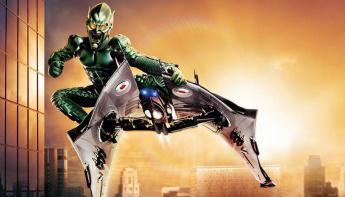 El Duende Verde